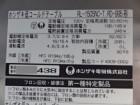 DSC07618