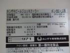 DSC07730