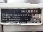 DSC08372 - コピー