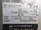 DSC08523 - コピー
