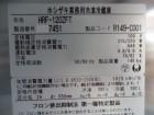 DSC08545 - コピー