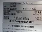 DSC08193 - コピー