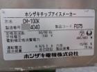 DSC08473 - コピー