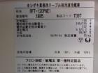 DSC08892 - コピー