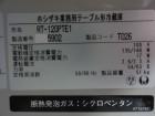 DSC09771 - コピー