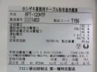 DSC09793 - コピー