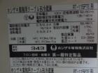 DSC09804 - コピー
