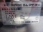 DSC00017 - コピー