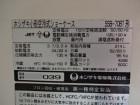 DSC00935 - コピー