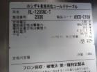 DSC00305 - コピー