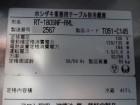 DSC00294 - コピー
