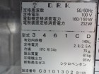 DSC01017 - コピー