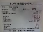 DSC01178 - コピー