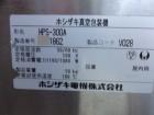 DSC00368 - コピー