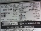 DSC01750 - コピー