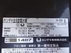 DSC00592 - コピー