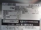DSC01965 - コピー