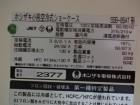 DSC01684 - コピー
