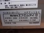 DSC05890