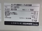 DSC06738