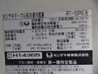 DSC06932