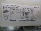 DSC06947