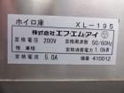 DSC07537