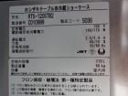 DSC08174