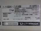 DSC08268