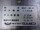 DSC08742