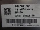 DSC00353